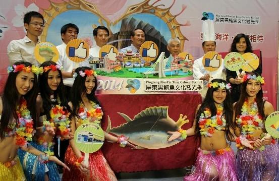 有风帆横渡小琉球全国