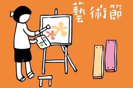 还有机会参与艺术创作,作品旁的解说牌,会有您的名字出现.